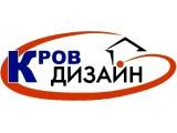 Логотип КровДизайн ИП Саитов О.С.