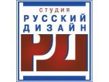 """Логотип студия """"Русский дизайн"""""""