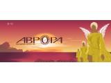 Логотип АвроРА, рекламное агентство