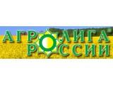 Логотип Агролига России, ООО, агросервисная компания