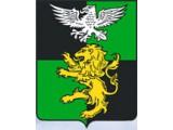 Логотип Администрация Белгородского района