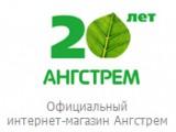 Логотип Ангстрем, сеть мебельных магазинов