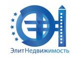 Логотип ЭлитНедвижимость, ООО