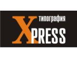 Логотип Xpress типография