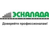 Логотип Эскалада, ООО