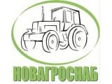 Логотип Автотехника Продажа Сельхозтехника Тракторная техника прицепное и навесное оборудование от НАС-Авто