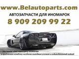 Логотип Belautoparts