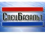 Логотип СпецБазальт, ООО