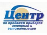 Логотип Центр КИП, ООО, торговая фирма