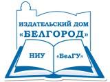 Логотип Издательский дом «Белгород»