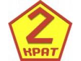 Логотип ДваКрат ООО