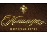 Логотип Комильфо, ООО