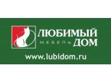 Логотип Интернет-магазин мебели «Любимый Дом» в Белгороде