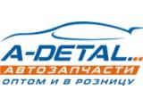 Логотип A-Деталь Белгород