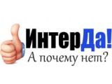 Логотип ИнтерДА