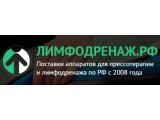 Логотип Биотроника, ООО