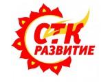Логотип ООО СТК Развитие