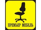 """Логотип Салон """"ПРЕМЬЕР-МЕБЕЛЬ"""""""