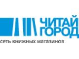 Логотип Новый книжный
