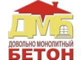 """Логотип ООО """"ДМБ"""""""
