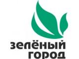 """Логотип ООО Компания """"Зеленый город"""""""