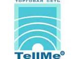 Логотип Интернет магазин Tellme