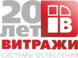 """Логотип Пластиковые окна ПВХ """"Витражи"""""""