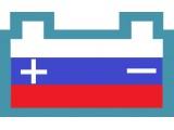 Логотип И.П. Родичев А. Н. - Тульская аккумуляторная компания