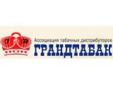Логотип ГРАНДТАБАК
