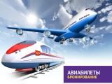Логотип АВИОЛА Белгород, ООО