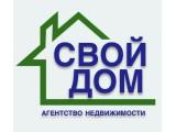 Логотип Агентство недвижимости «Свой дом»