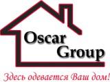 Логотип Оскар-групп.рф  - фасадные и интерьерные решения