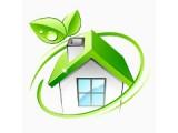 Логотип Окна Комфорт