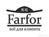 Логотип Ресторан Фарфор