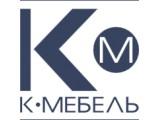 Логотип К-МЕБЕЛЬ