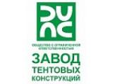 Логотип Завод тентовых конструкций, ООО