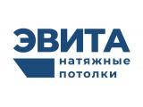 Логотип Натяжные потолки Белгород